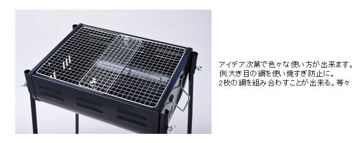http://www.onoess.co.jp/cgi-bin/shopimage/data/amisubemoti4.jpg